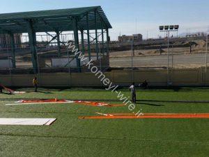 پروژه حصاركشي چمن مصنوعي شهيد چمران سبزوار